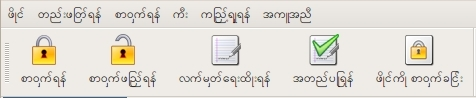 gpg4usb burmese translation