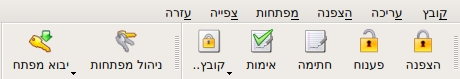 gpg4usb Hebrew translation